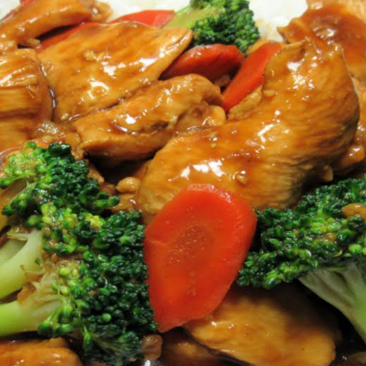 Special combination entrees w/ chicken with broccoli